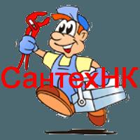 Сантехник круглосуточно в Екатеринбурге